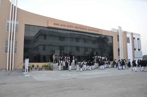 Auditorium-Building