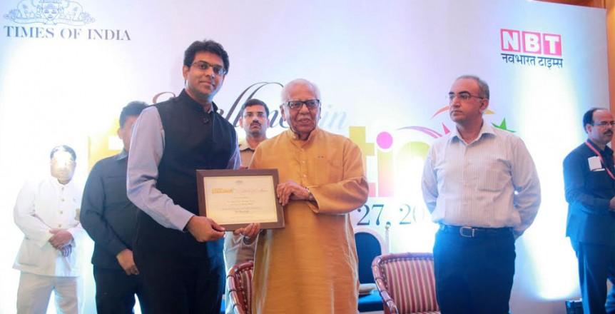 Education Excellence Award