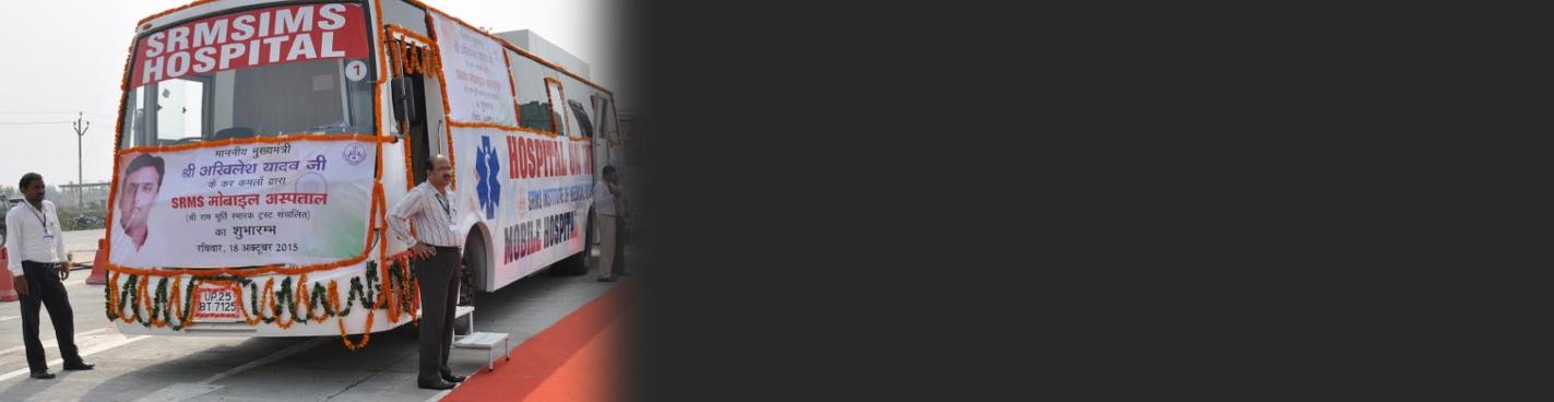 mobile-hospital-bg