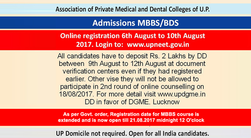 MBBS_admissions-SRMSIMS