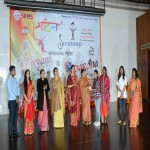 SRMS Annual Cultural & Sports Fest Image 11