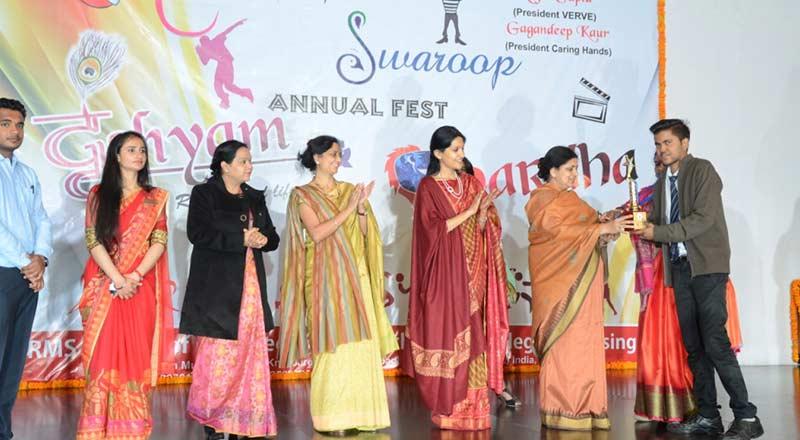 SRMS-Annual-Cultural-&-Sports-Fest