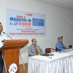 SRMS CETR One-day tech fest SOFTMARATHON 2019 Image2