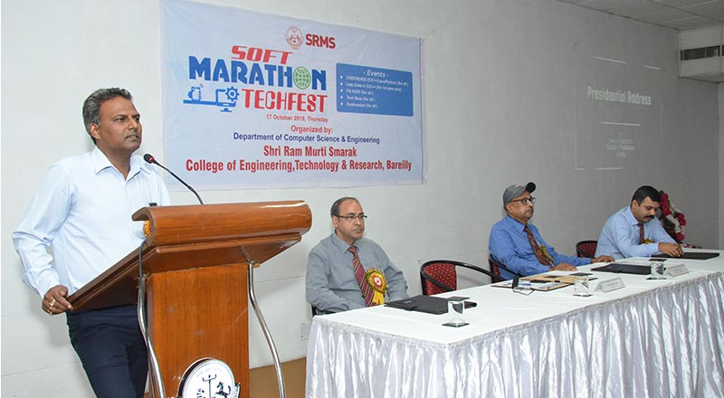 SRMS-CETR-One-day-tech-fest-SOFTMARATHON-2019