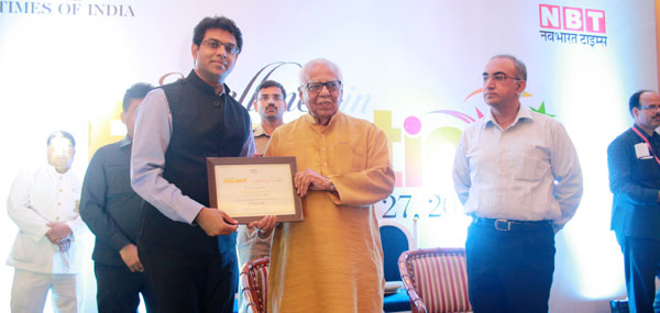 excellence_award_times_indi