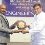 SRMS Engineers Day Celebration 4