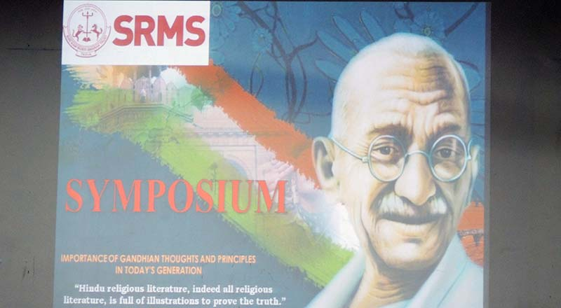Symposium-Organized-at-SRMSCETUnnao
