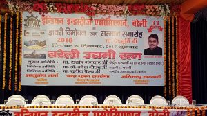 Shri-Dev-Murti-Ji-bestowed-with-honour-Image3