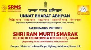 Shri Ram Murti Smarak Institutions, Bareilly -Lucknow-Unnao